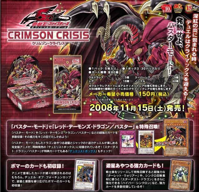 crimson-crisis