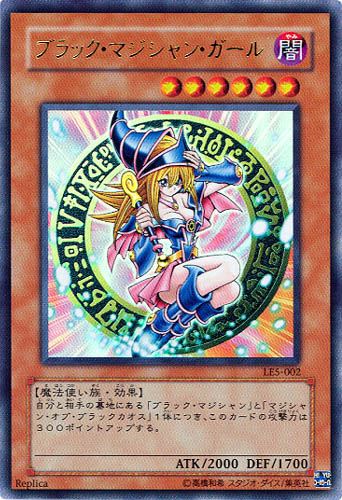 darkmagiciangirlle5-jp-ur