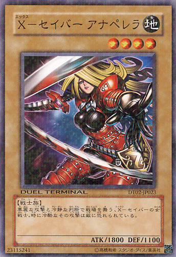 x-saberanapeleradt02-jp-dnpr-dt