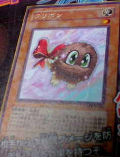 kuribonanpr-jp-r