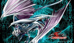 yugioh_5ds_Stardust_Dragon_Mat_by_slifertheskydragon
