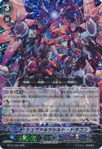 299px-BT12-006